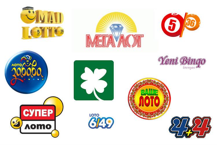 Лотереи в бывших республиках Советского Союза