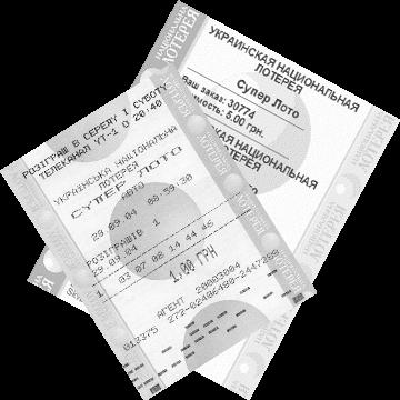 Билет лотереи Super Loto