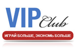 VIP - клюб на thelotter