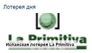 Яндекс виджет - Джекпот дня