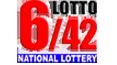 Филиппинская лотерея Lotto