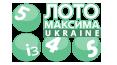 Логотип лотереи Loto Maxima