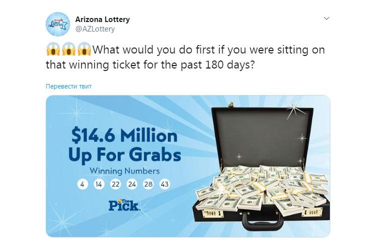 Джекпот в $14,6 млн. оказался ненужным