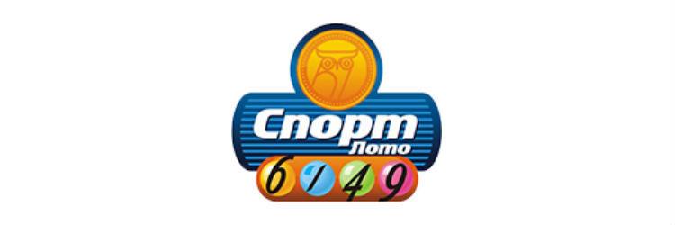 Рекордный джекпот разыгран в Спортлото 6 из 49 в Беларуси