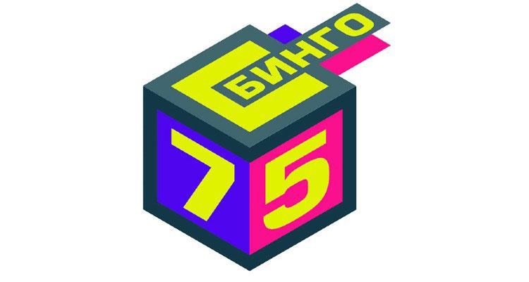 Логотип лотереи «Бинго 75»