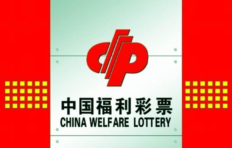 В Китае возобновили продажу лотерей