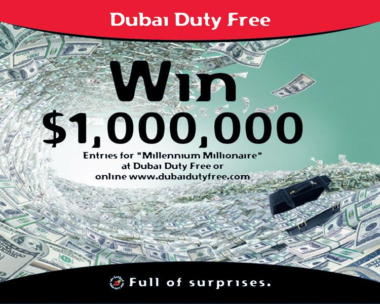 Главный приз Millennium Millionaire один миллион долларов