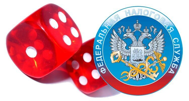 Контролировать организаторов лотерей будет ФНС