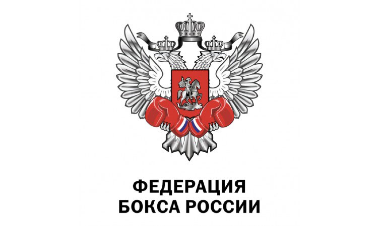 Эмблема Федерации бокса РФ