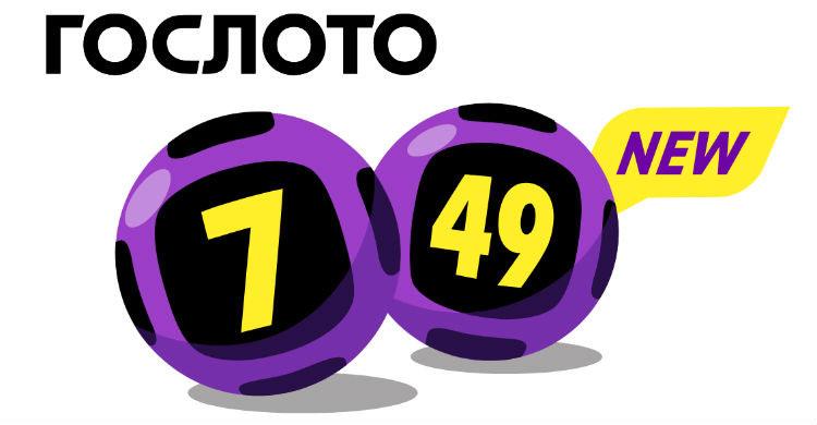 Новый логотип лотереи Гослото 7 из 49