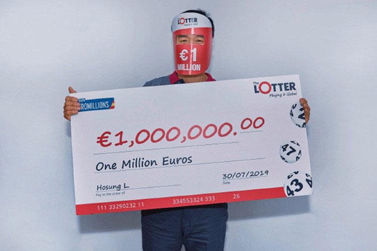 Игрок из Южной Кореи выиграл миллион евро на TheLotter