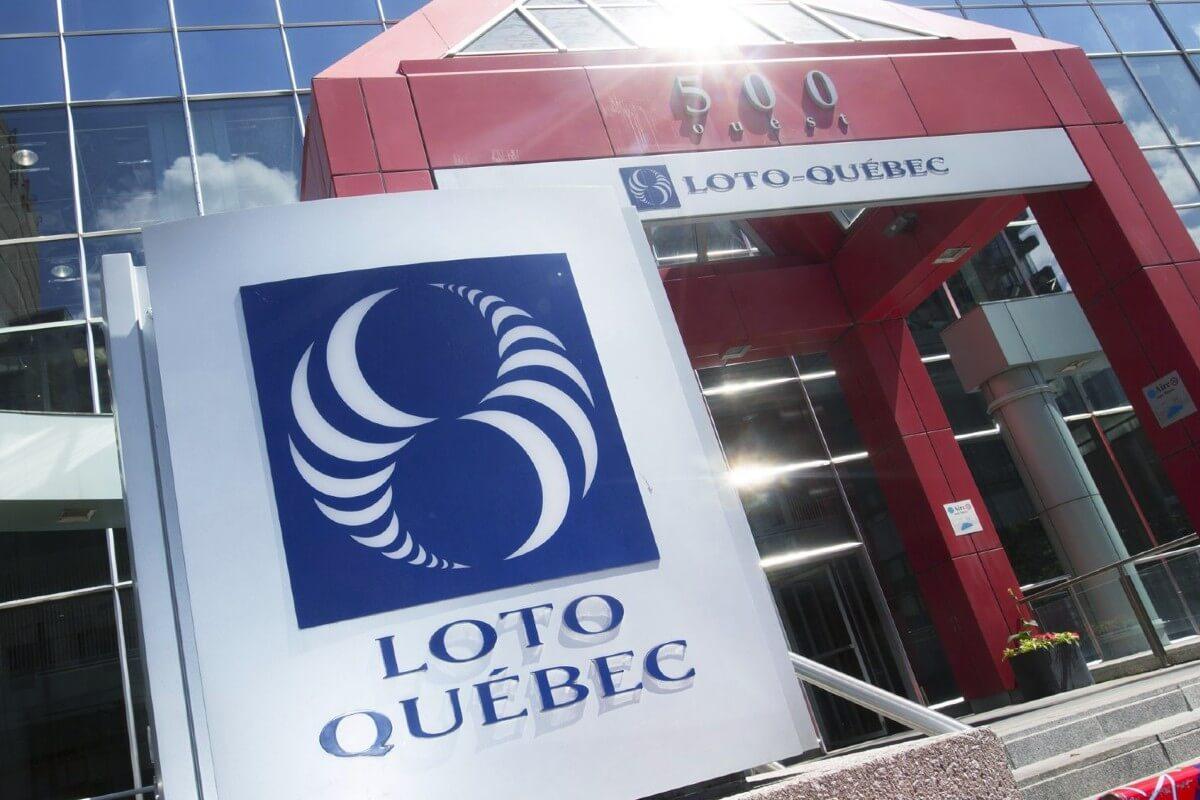 Штаб-квартира Лото-Квебек в Монреале