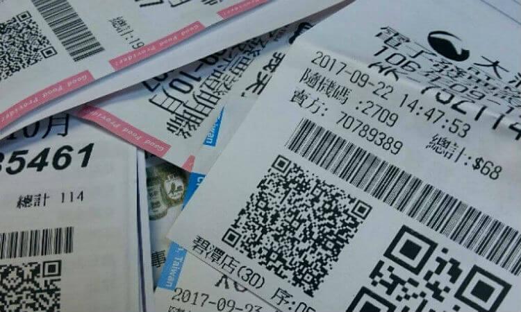 Самые странные лотереи. Тайвань - орешки непростые, скорлупки золотые