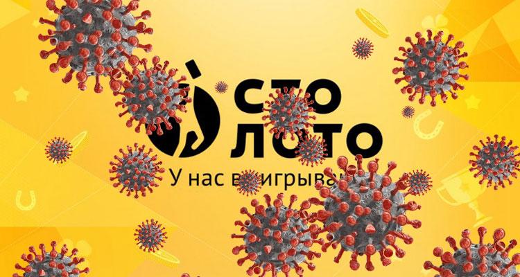 COVID-19 добрался и до русских лотерей