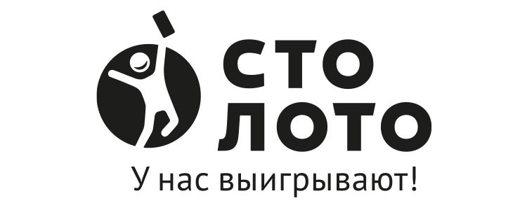 В 2019 году потрачено 58 млрд. рублей на лотереи