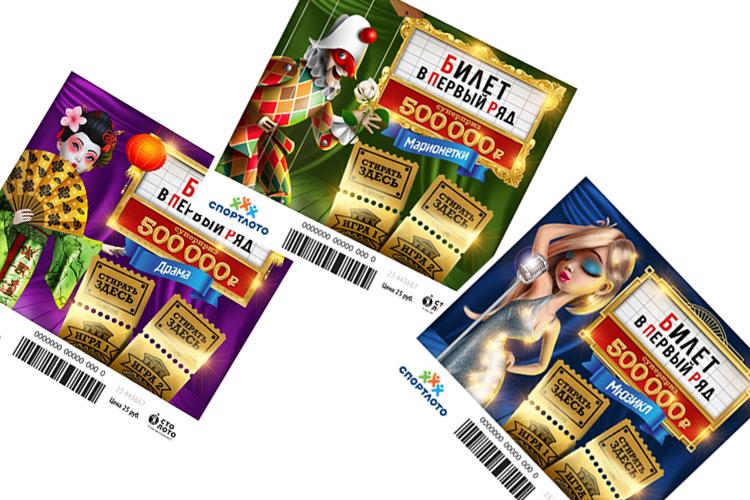 Билеты «Марионетки, Драма, Мюзикл»