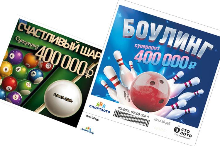 Билеты «Счастливый шар и Боулинг»