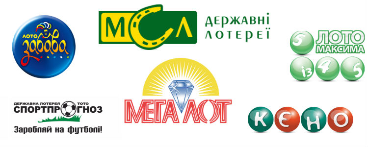 Топ 5 популярных лотерей из Украины!