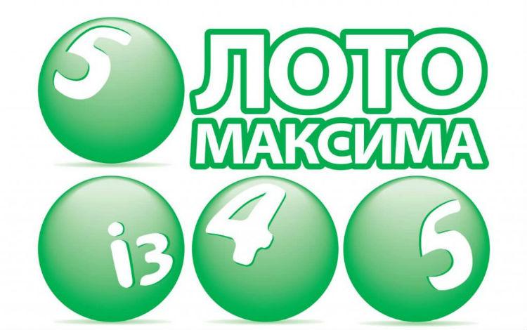 Украинская лотерея Максима