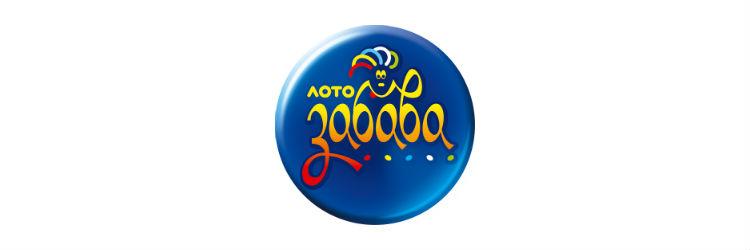 Украинская лотерея Забава