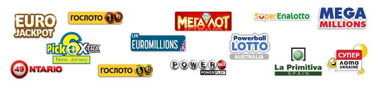 Логотипы российских лотерей