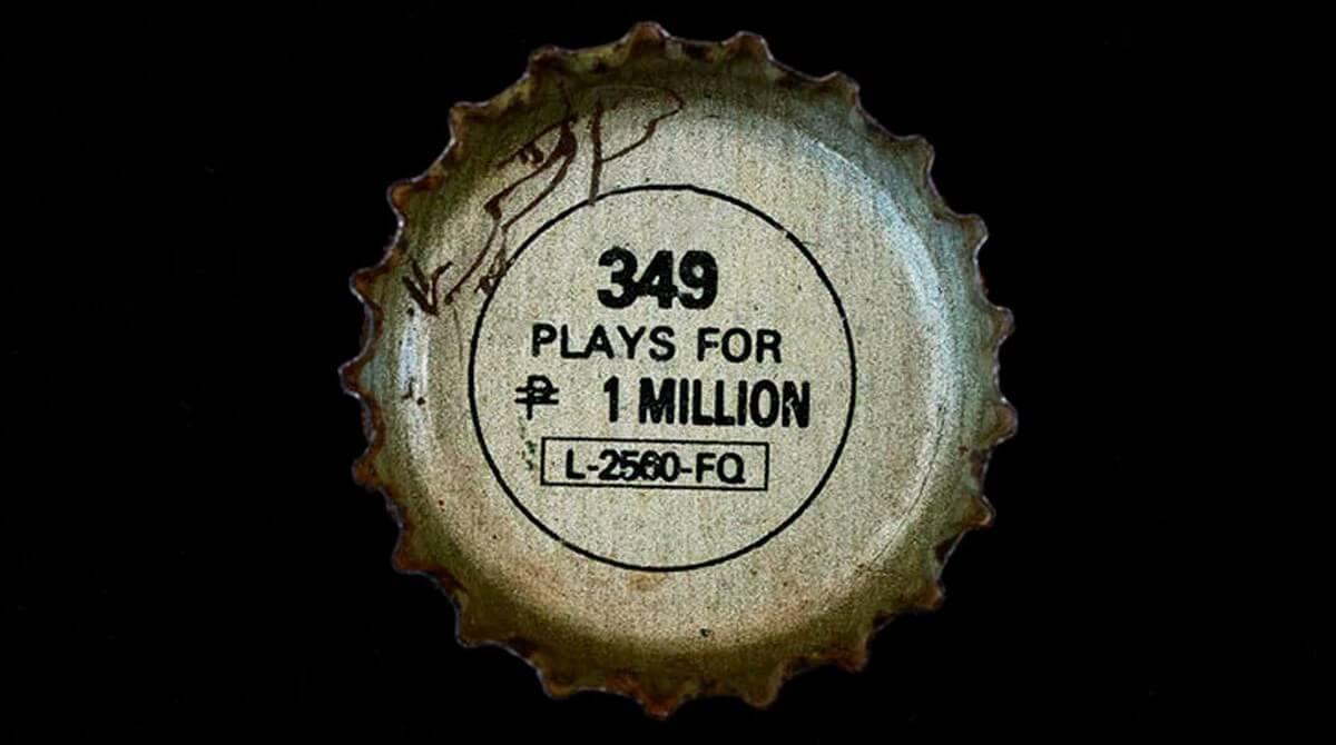 Крышка от бутылки Pepsi с выигрышем 1 000 000 песо