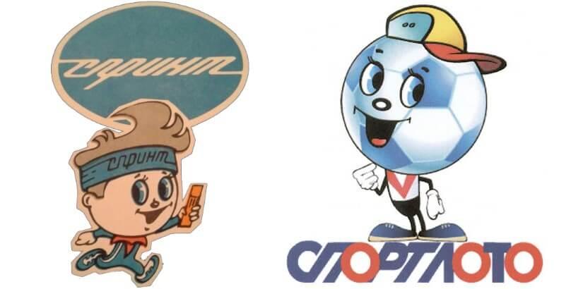 Логотипы лотерей «Спринт» и «Спортлото»
