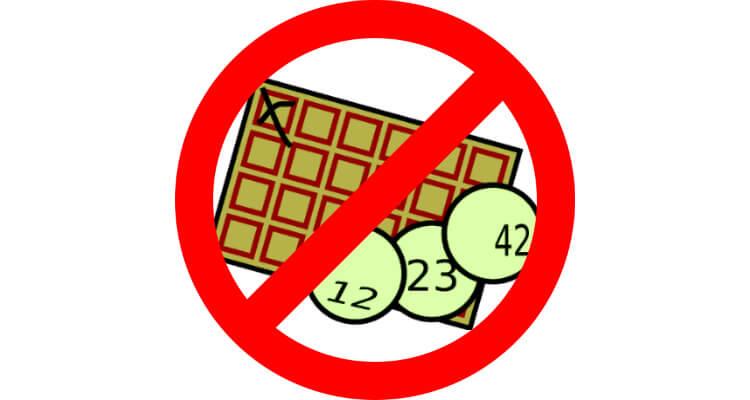 Лотереи в исламе. Можно ли играть мусульманам?