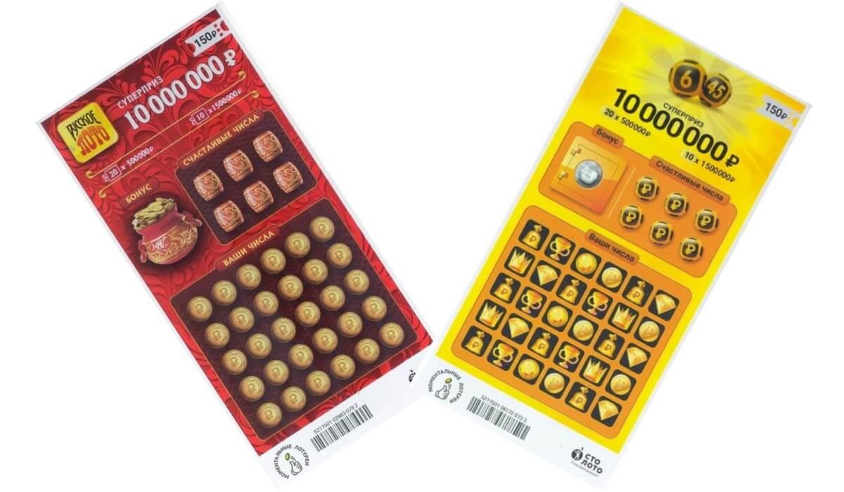 Моментальные лотереи от «Столото»