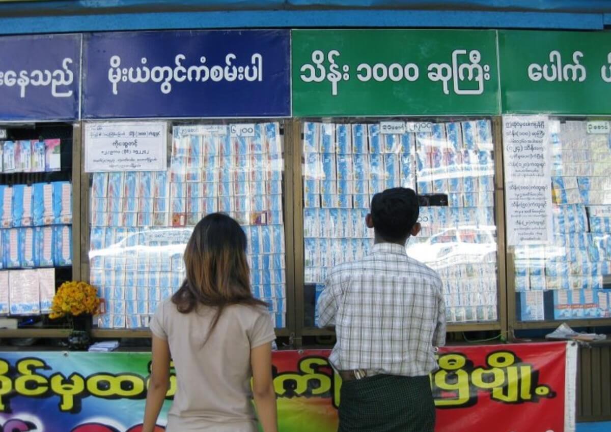 Население Мьянмы бойкотирует национальную лотерею