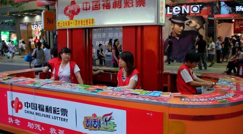 В Китае растут продажи лотерейных билетов