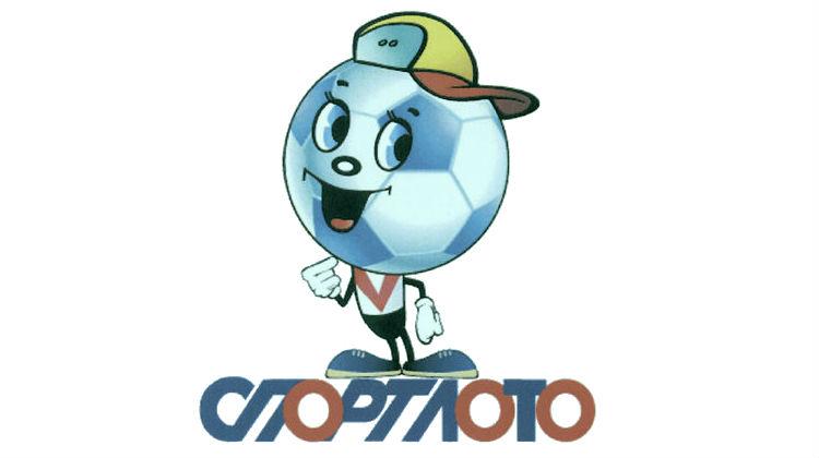 Апгрейд национальной спортивной лотереи!