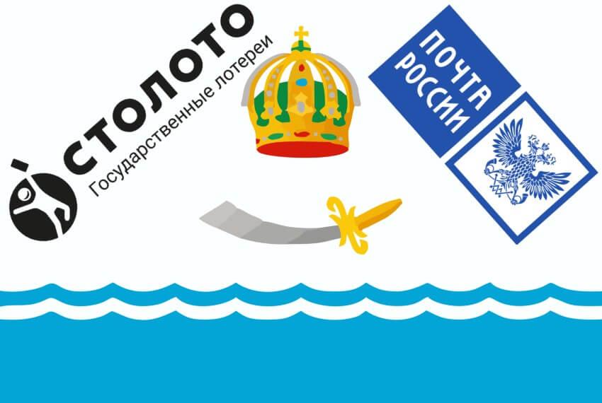 В 2020 году в Астрахани выиграли 14 миллионов рублей